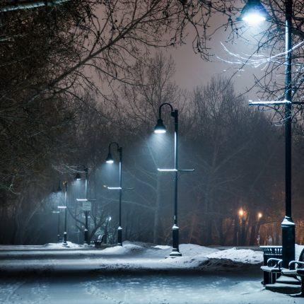 LED ulična rasvjeta